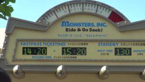 도쿄 디즈니랜드 놀이기구 공략 및<br> 패스트패스(Fast Pass) 활용팁